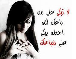 بالصور شعر رومانسي عراقي , اجمل الاشعار العراقيه الرومانسيه 3498 11