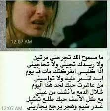 بالصور شعر رومانسي عراقي , اجمل الاشعار العراقيه الرومانسيه 3498 2