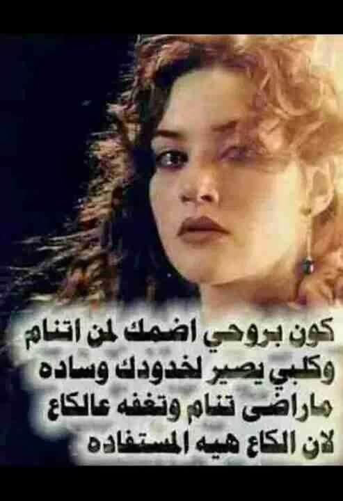 بالصور شعر رومانسي عراقي , اجمل الاشعار العراقيه الرومانسيه 3498 3