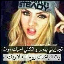 بالصور شعر رومانسي عراقي , اجمل الاشعار العراقيه الرومانسيه 3498 5
