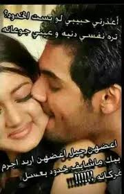 بالصور شعر رومانسي عراقي , اجمل الاشعار العراقيه الرومانسيه 3498 7