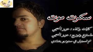 بالصور شعر رومانسي عراقي , اجمل الاشعار العراقيه الرومانسيه 3498 9