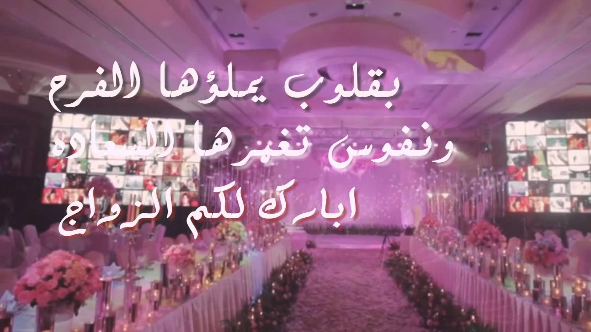 بالصور عبارات تهنئة للعروس من صديقتها , اجمل جمل تقال للعروس من صديقاتها 3530 6