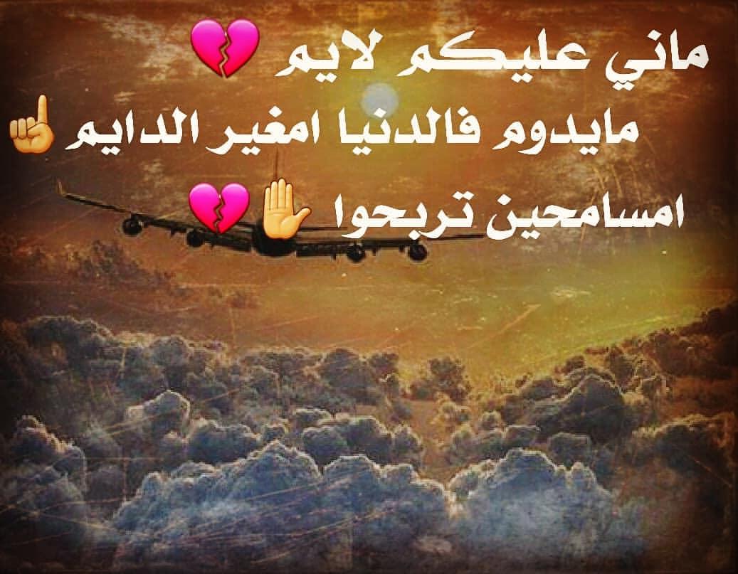 صوره شعر ليبي , بيت شعر من الشعر الليبي الجميل