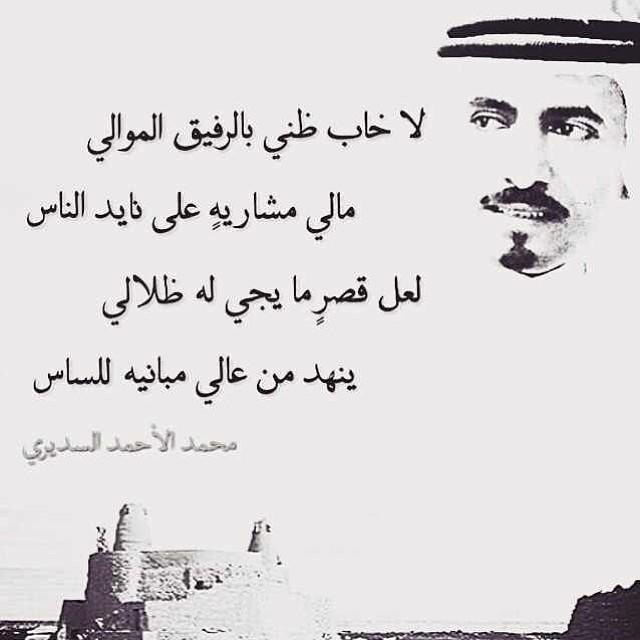 صوره قصيدة مدح في الخوي , اجمل قصائد مدح عن الاخ