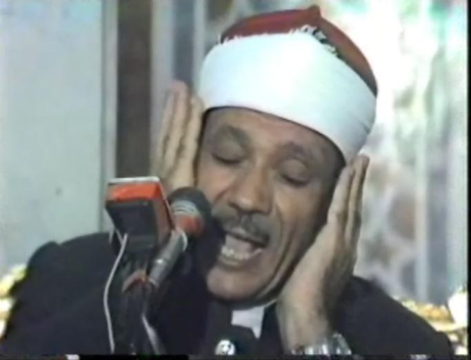 صوره عبد الباسط عبد الصمد ترتيل , اجمل ترتيل لعبد الباسط عبد الصمد