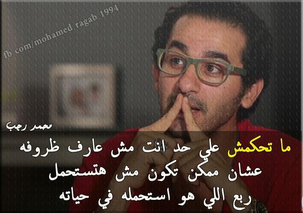 بالصور بوستات للفيس بوك حزينه , عبارات حزينة على الفيس بوك بالصور 357 11