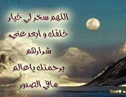 بالصور صور دينيه حلوه , اجمل الصور الدينيه المميزه 3600 1