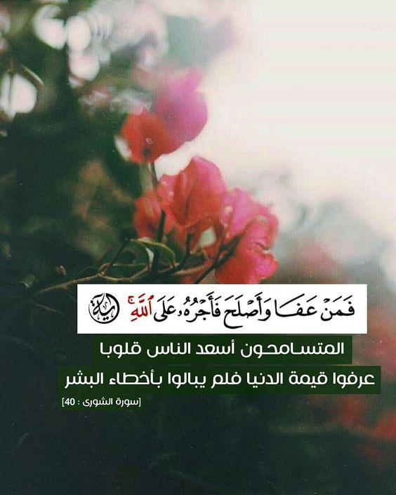 بالصور صور دينيه حلوه , اجمل الصور الدينيه المميزه 3600 5