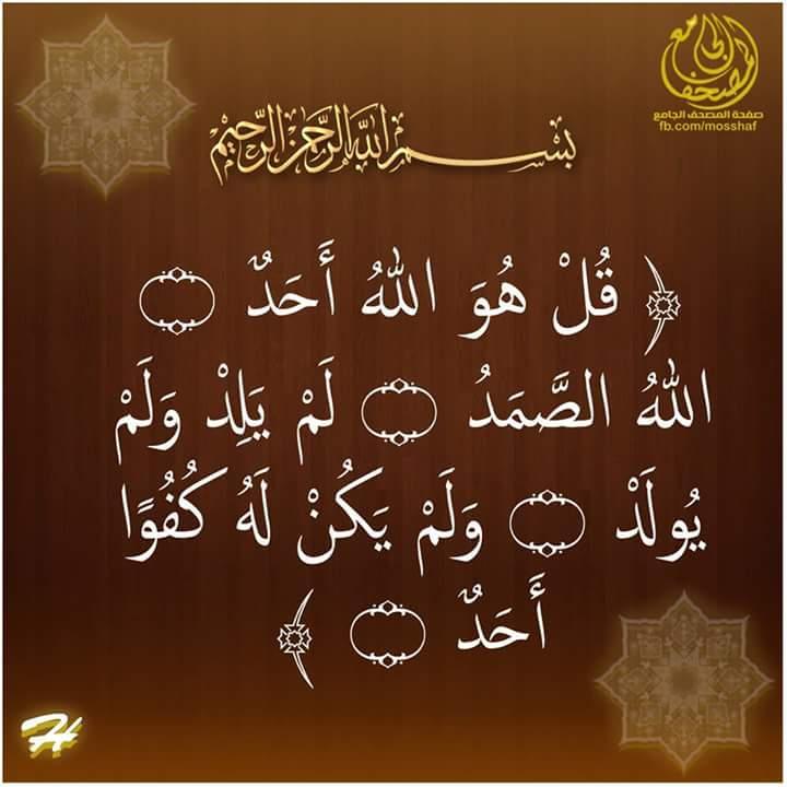 بالصور صور دينيه حلوه , اجمل الصور الدينيه المميزه 3600 7
