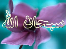 بالصور صور دينيه حلوه , اجمل الصور الدينيه المميزه 3600 9