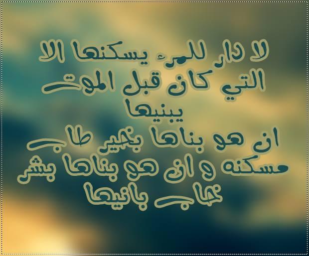 بالصور صور دينيه حلوه , اجمل الصور الدينيه المميزه 3600