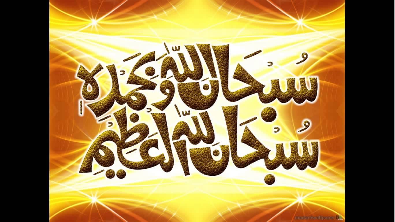 بالصور صوردينيه اسلاميه , اجمل صور دينيه اسلامية 3630 10