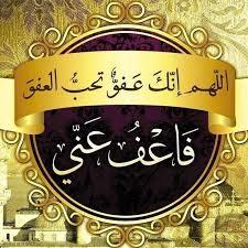 بالصور صوردينيه اسلاميه , اجمل صور دينيه اسلامية 3630 11
