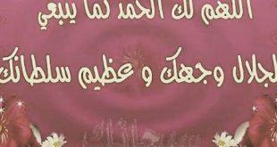 صوردينيه اسلاميه , اجمل صور دينيه اسلامية