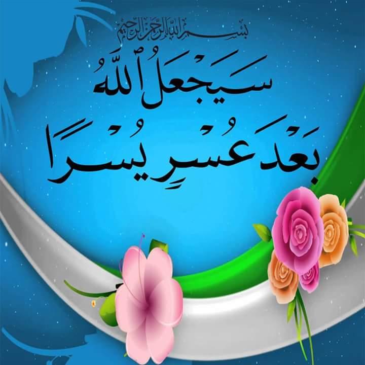 بالصور صوردينيه اسلاميه , اجمل صور دينيه اسلامية 3630 2