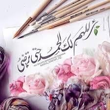بالصور صوردينيه اسلاميه , اجمل صور دينيه اسلامية 3630 3