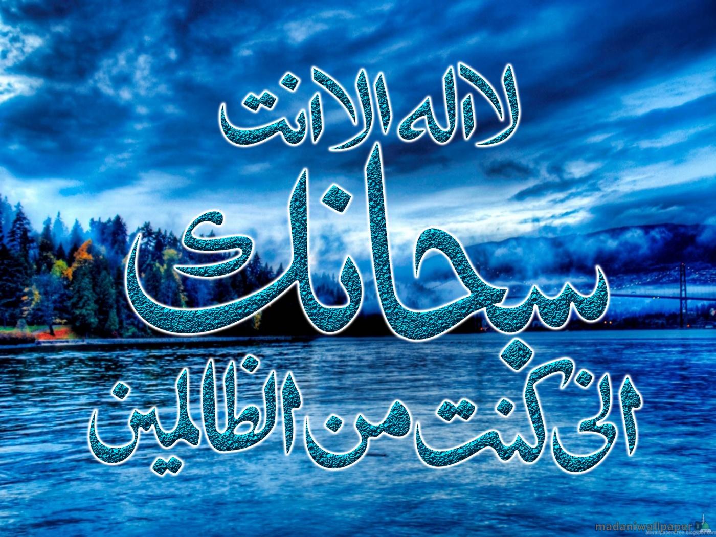 بالصور صوردينيه اسلاميه , اجمل صور دينيه اسلامية 3630 4
