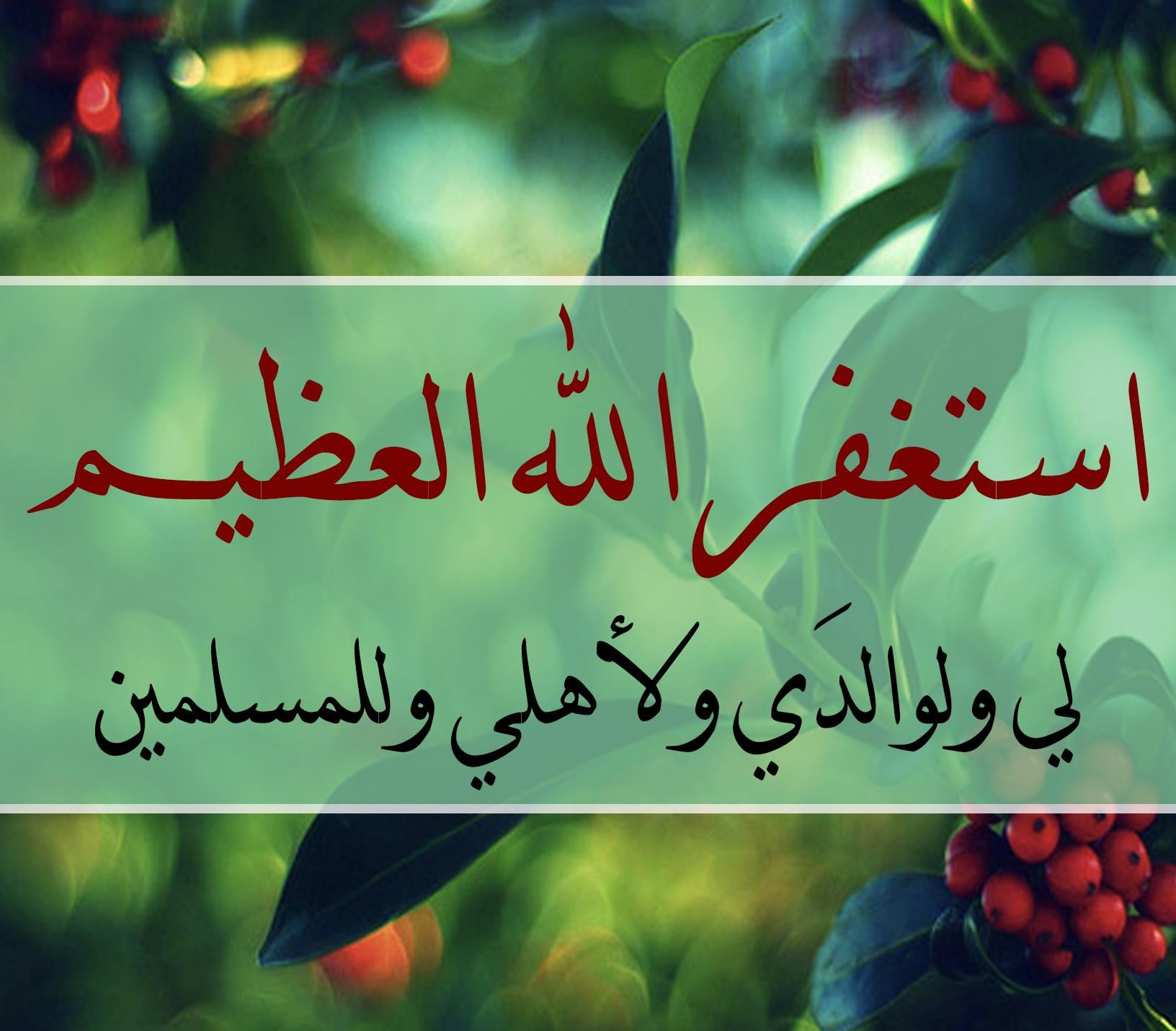 بالصور صوردينيه اسلاميه , اجمل صور دينيه اسلامية 3630 6