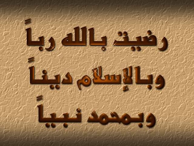 بالصور صوردينيه اسلاميه , اجمل صور دينيه اسلامية 3630 7