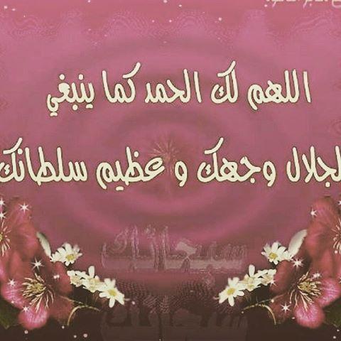 صور صوردينيه اسلاميه , اجمل صور دينيه اسلامية