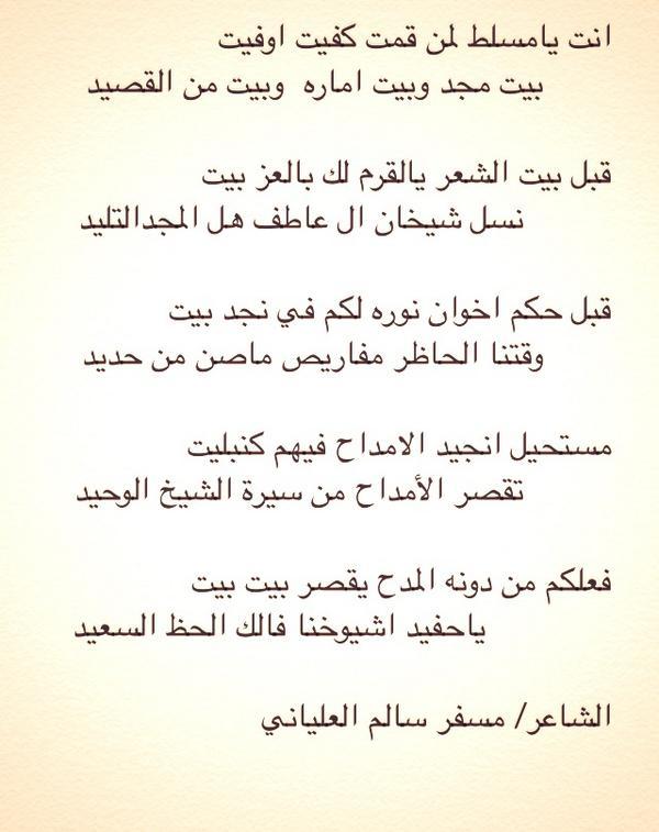 صورة ابيات شعر مدح , من اجمل اشعار المدح