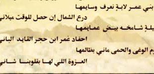 صوره ابيات شعر مدح , من اجمل اشعار المدح