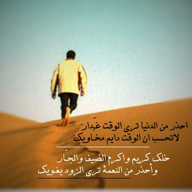 بالصور شعر عن الحياة , ماقاله الشعراء عن الحياه 3717 1