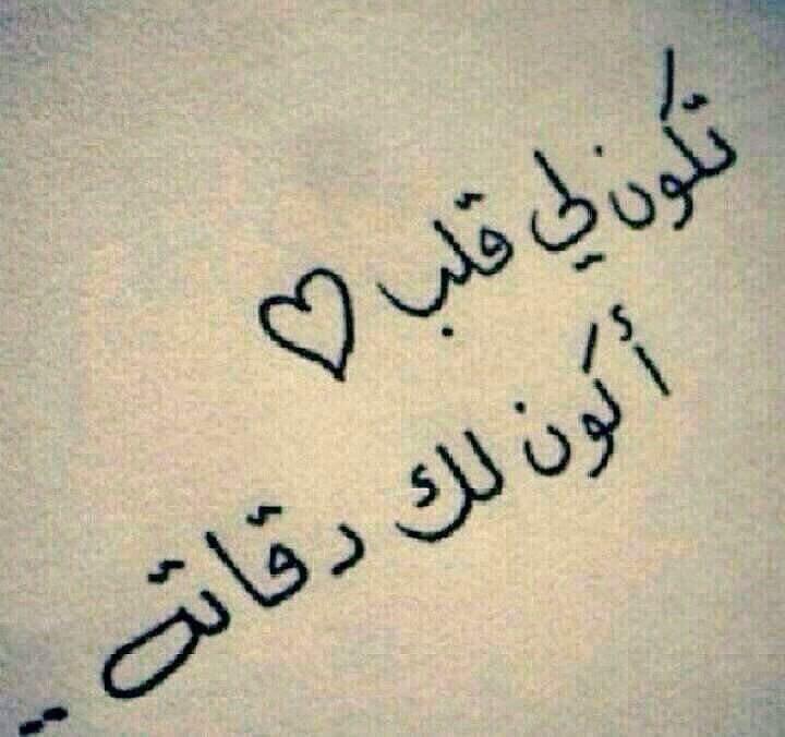 بالصور شعر عن الحياة , ماقاله الشعراء عن الحياه 3717 4