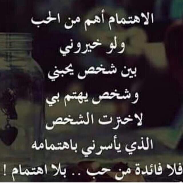 بالصور شعر عن الحياة , ماقاله الشعراء عن الحياه 3717 7