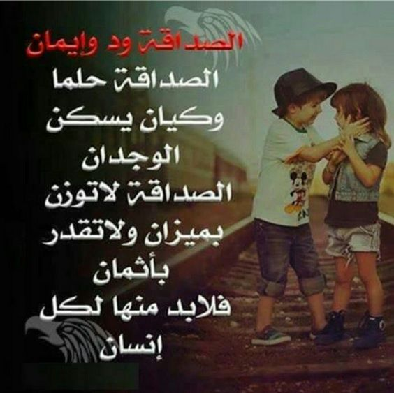 بالصور شعر عن الحياة , ماقاله الشعراء عن الحياه 3717 9