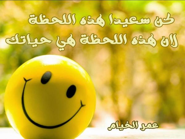 بالصور صور عن السعاده , احلى ولا اروع صور عن السعادة 379 9