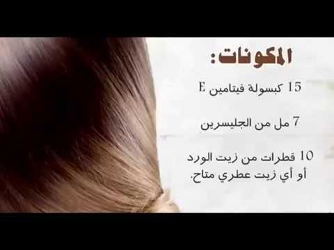 بالصور وصفه لتنعيم الشعر , خلطة طبيعية لجمال ونعومة شعرك 396 1
