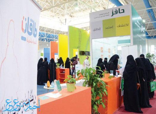 صوره طاقات للتوظيف النسائي , خدمات موقع طاقات للتوظيف النساء في المملكة