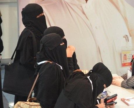 بالصور طاقات للتوظيف النسائي , خدمات موقع طاقات للتوظيف النساء في المملكة 412 2