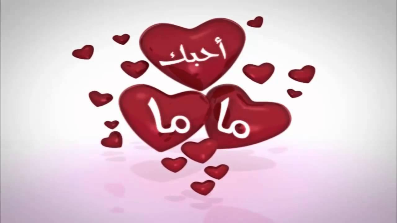 بالصور صور قلوب حب , اجمل صور قلوب للاحبه 4131 6