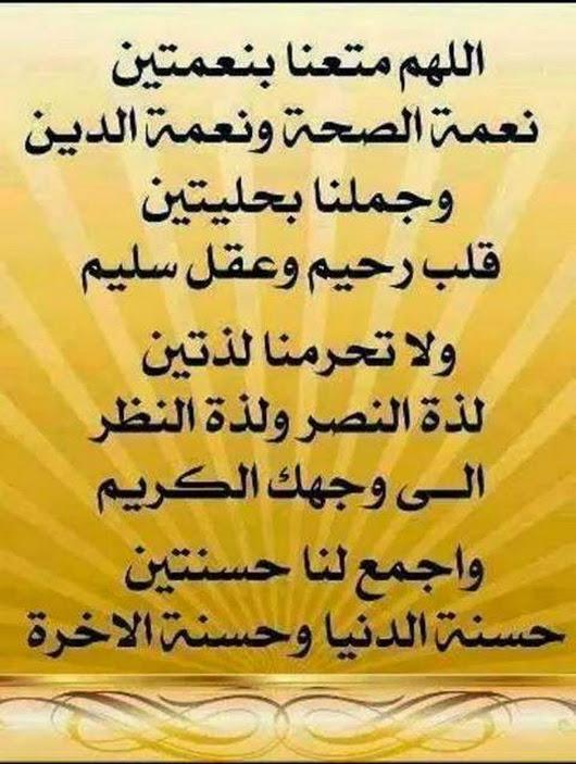 بالصور صور حكم ومواعظ , اجمل الصور للمواعظ والحكم 4139 10