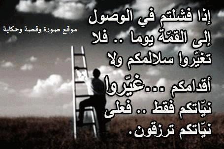 بالصور صور حكم ومواعظ , اجمل الصور للمواعظ والحكم 4139 12