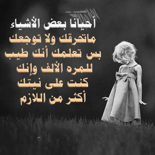 بالصور صور حكم ومواعظ , اجمل الصور للمواعظ والحكم 4139 14