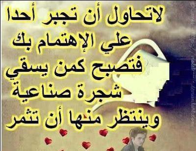 بالصور صور حكم ومواعظ , اجمل الصور للمواعظ والحكم 4139 18
