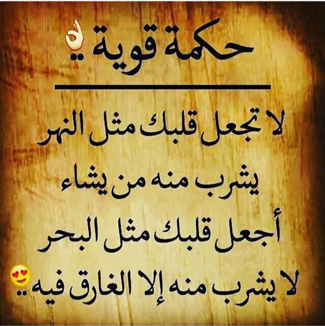 بالصور صور حكم ومواعظ , اجمل الصور للمواعظ والحكم 4139 20