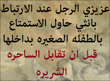بالصور صور حكم ومواعظ , اجمل الصور للمواعظ والحكم 4139