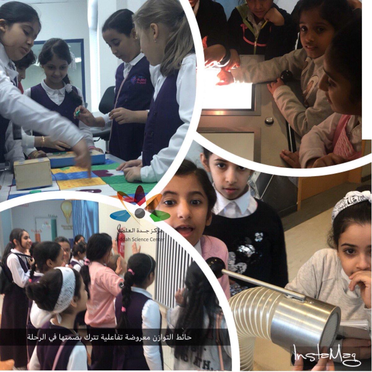 بالصور صور عن المدرسه , اجمل الصور عن المدرسة 4141 11