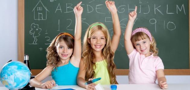 بالصور صور عن المدرسه , اجمل الصور عن المدرسة 4141 19