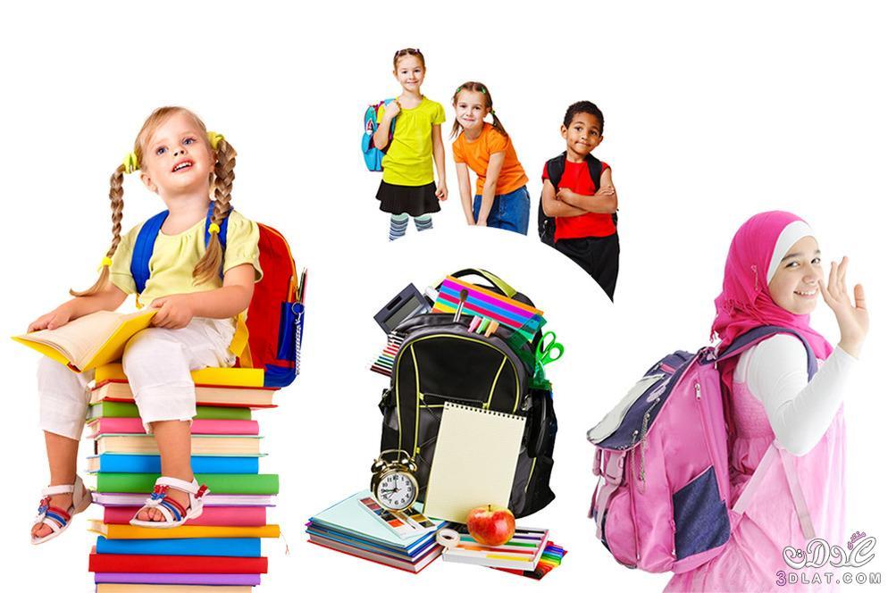 بالصور صور عن المدرسه , اجمل الصور عن المدرسة 4141 9