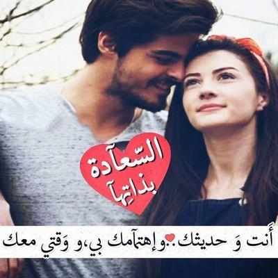 بالصور كلمات رومانسية للحبيبة , اجمل العبارات الرومانسية للحبيبة 4162 15