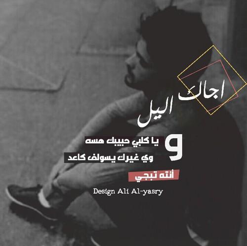 بالصور صور خيانه , كلام وعبارات عن الخيانة في صور 438 9
