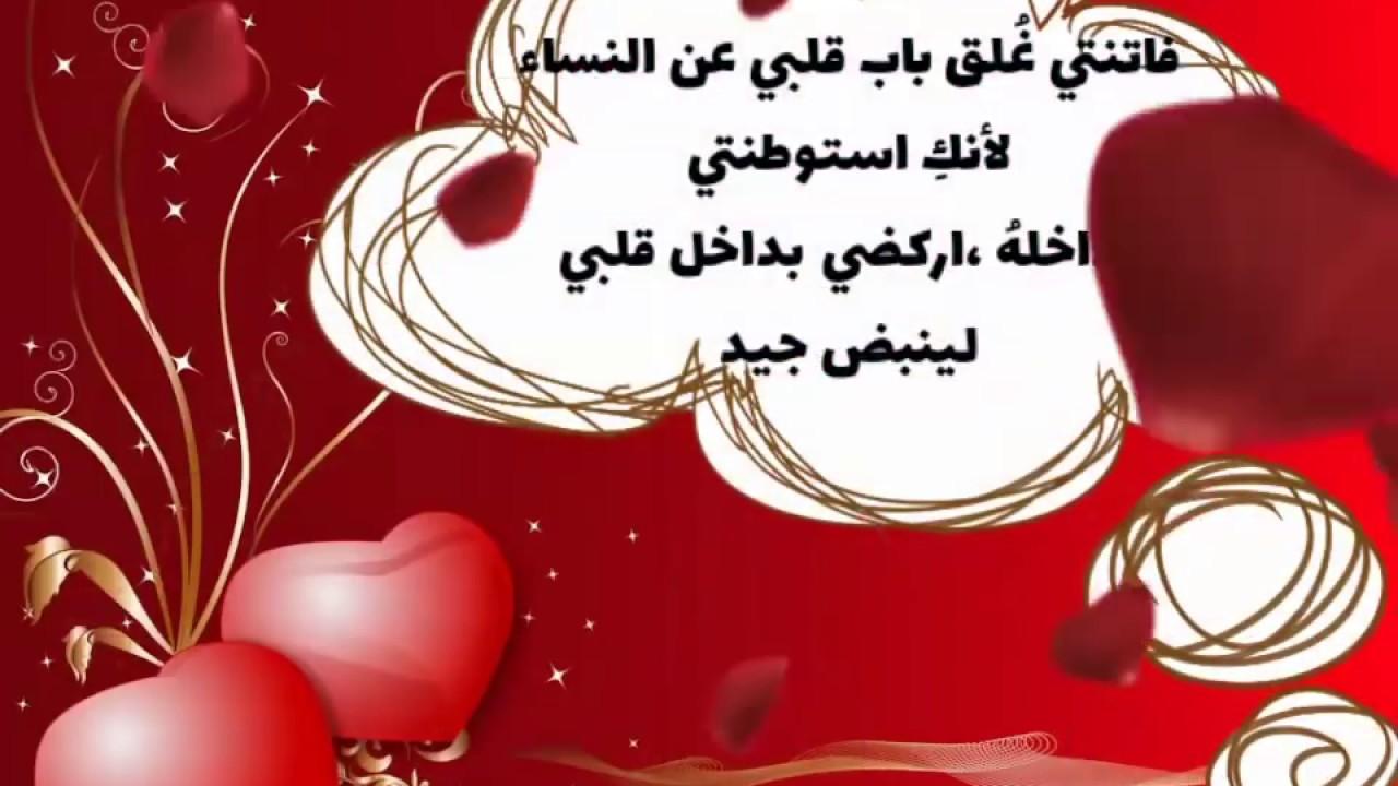 بالصور رسائل رومانسية جديدة , اجمل الرسائل الرومانسية الجديدة 441 10