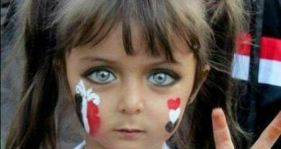 صوره بنات اليمن , ما احلهن بنات اليمن الحلوين قوي