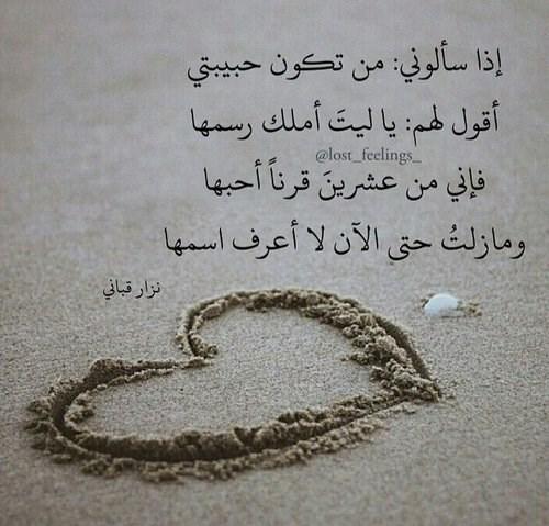 صورة اجمل ما قيل عن الحب , اجمل ما سمعت وما قيل وقال عن الحب والعشق